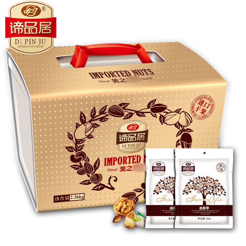 Matisse for habitat dried fruit gift of beauty golden 12 crates ceremony roasted nuts casual snack bags 2360g
