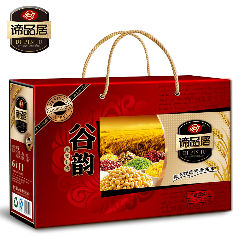 Matisse for habitat valley rhyme grains gift 4000g northeast grains whole grains legumes new year spring festival welfare