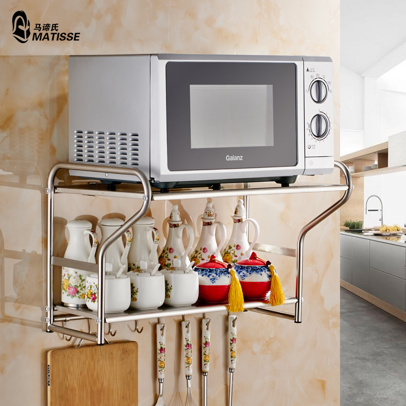 Matisse's 304 stainless steel microwave oven shelf wall rack storage rack kitchen shelving storage rack 2 layer