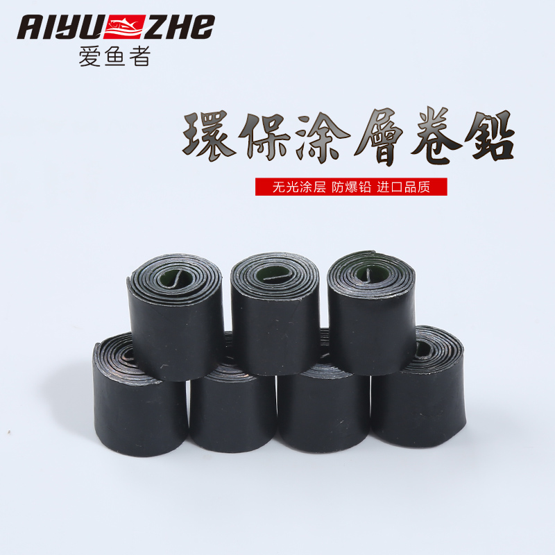 Matt coating environmentally friendly lead volume of high purity lead sheet lead sheet roll sinker lead sheet lead sheet athletics pure electric钨泥solution of lead fishing tackle accessories