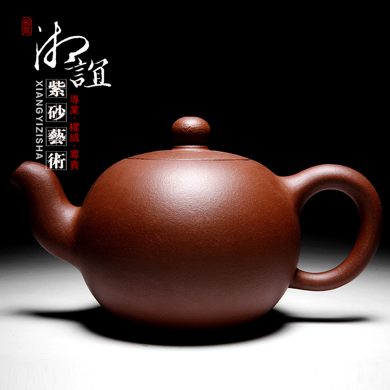 [May new] arts and member of the early zhou hui | | | a bead bottom slot clear | 250cc All handmade yixing teapot
