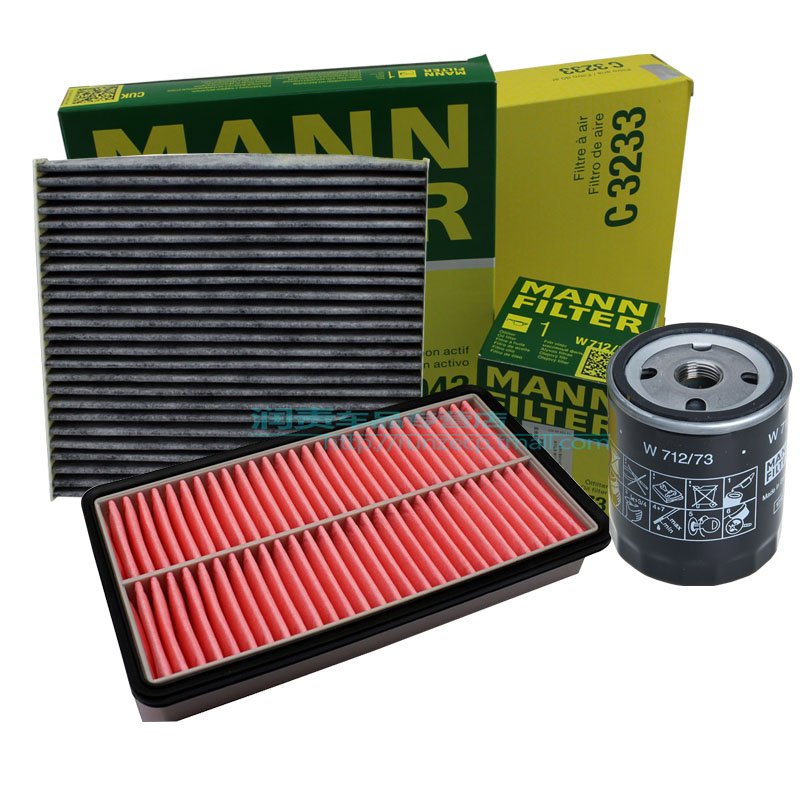 Mazda 6 rui wing pentium b50 b70 air filter machine filter air conditioning filter mann three filter maintenance kit
