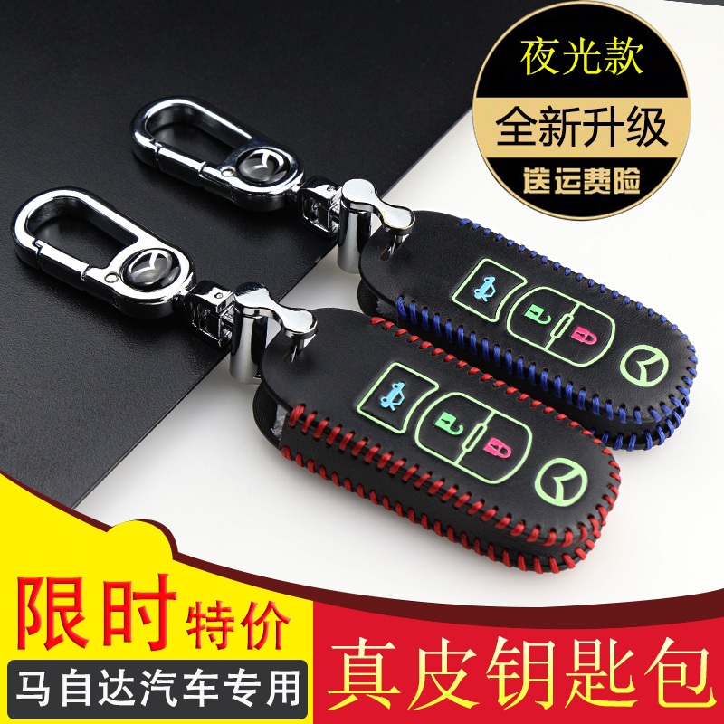 Mazda wallets/new mazda 3 angkesaila cx-4/cx-5/cx-7 a tezi wallets buckle sets