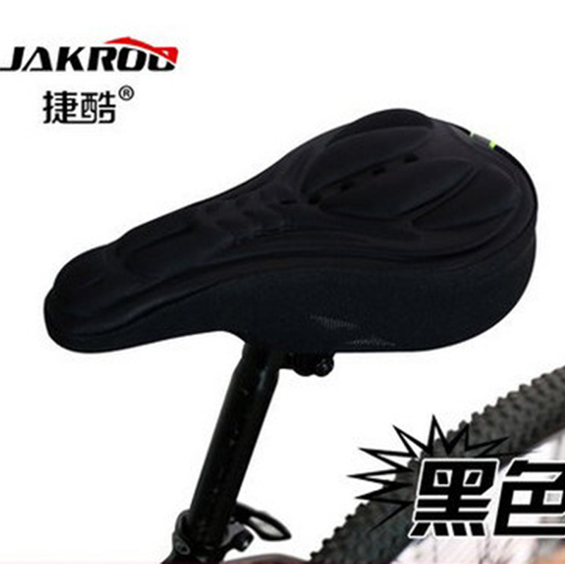 Mcnair cool jakroo bike cycling road bike mountain bike seat cover super soft saddle breathable comfort