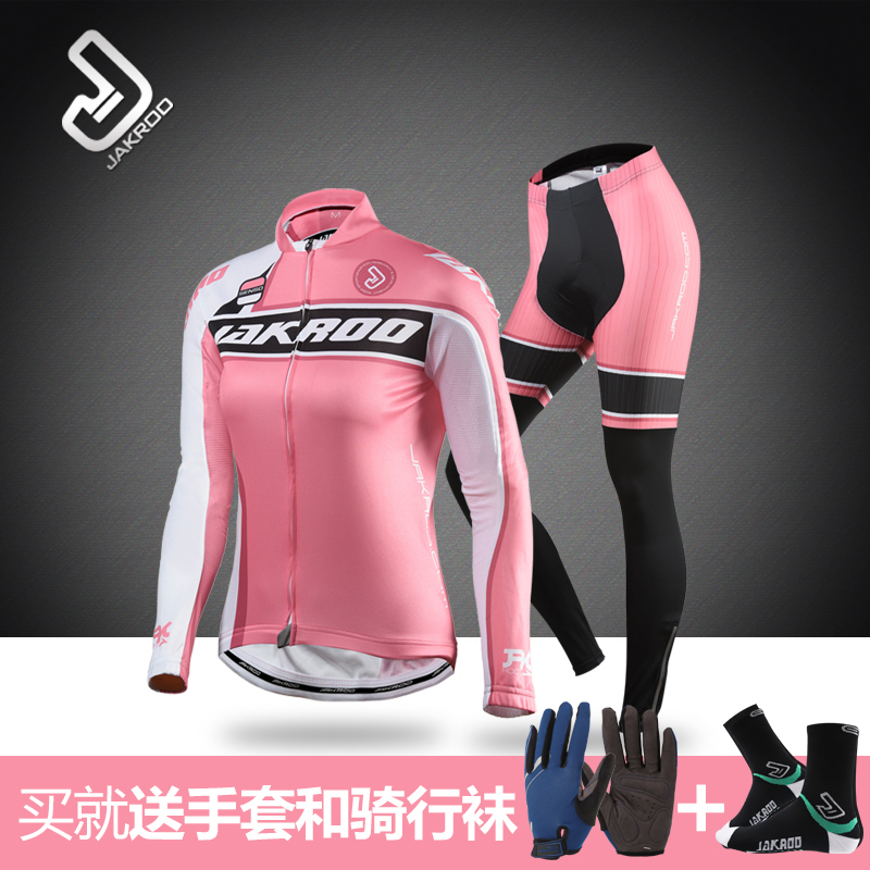 Mcnair cool jersey female bike clothes cycling jersey long sleeve suit female spring and summer mountain bike cycling clothing sunscreen
