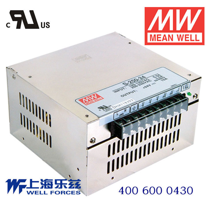 [Meanwell authorize a distribution] taiwan meanwell switching power supply 250 w 24v10a s-250-24