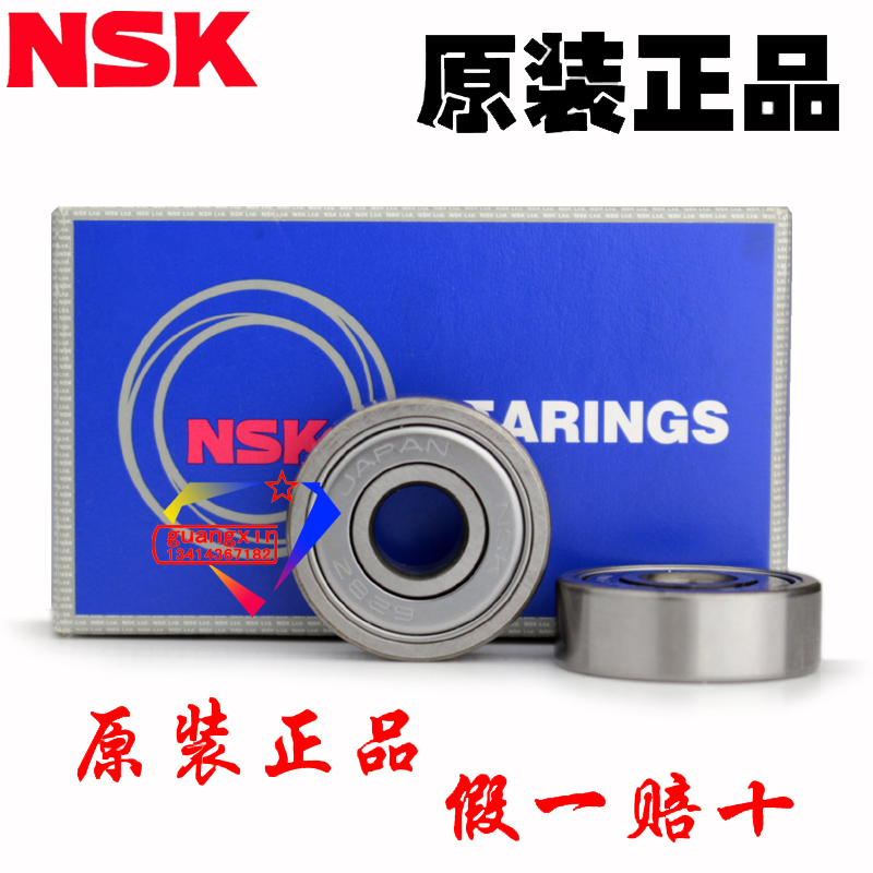 Mechanical bearings imported from japan nsk high speed precision miniature bearings 628zz 628z small mechanical motor upgrade