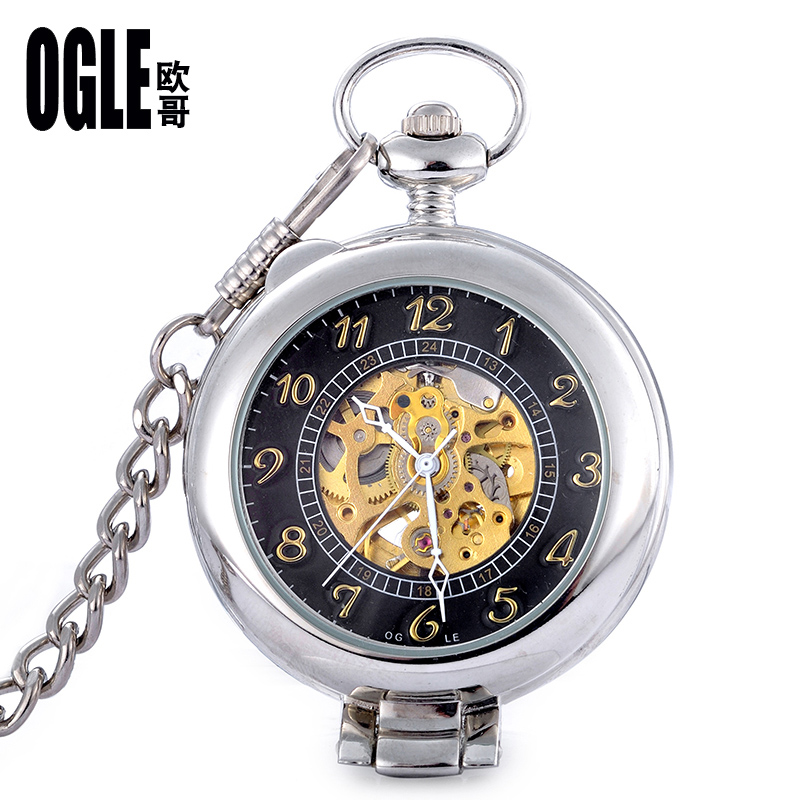 Mechanical pocket watch men's hollow carved pocket watch pocket watch retro flip pocket watch necklace pocket watch pocket watch mechanical watch with a magnifying glass