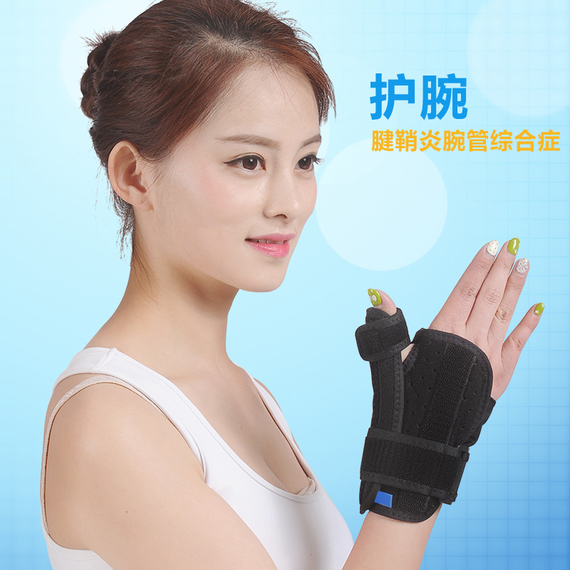 Medical wrist wo-23c thumb/fixed scaphoid fracture wrist sprain wrist tenosynovitis carpal tunnel syndrome