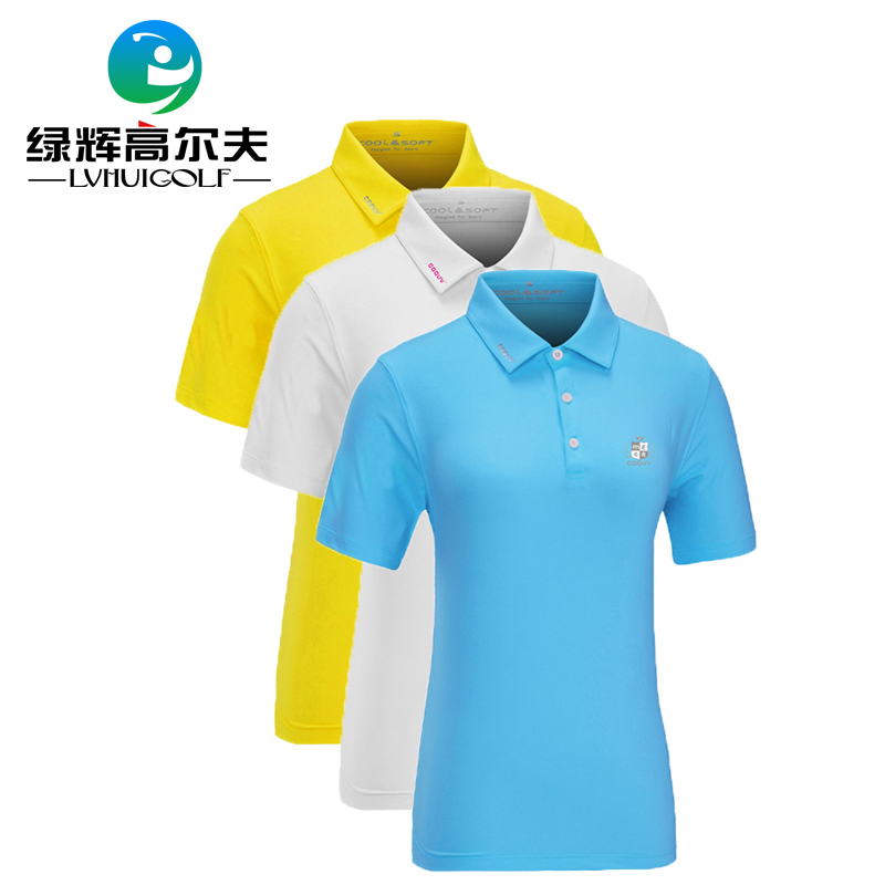 Get Quotations · Mega golf golf clothing spring and summer ladies short sleeve t-shirt anti sai wicking