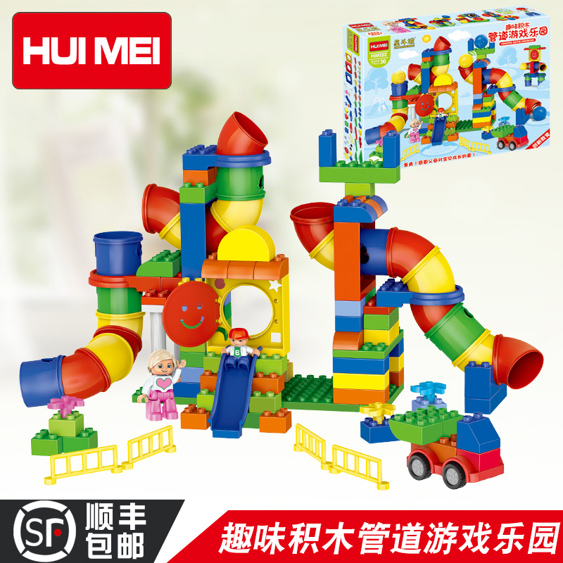 Megumi blocks early childhood educational toys pipeline 3-6 birthday game blocks fight inserted plastic building blocks of large particles