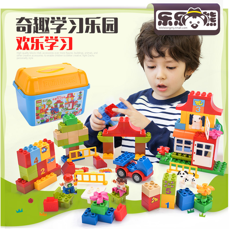 Megumi large particles assembled plastic building blocks bricks educational toys for children baby puzzle fight inserted 1-2-3-6 birthday