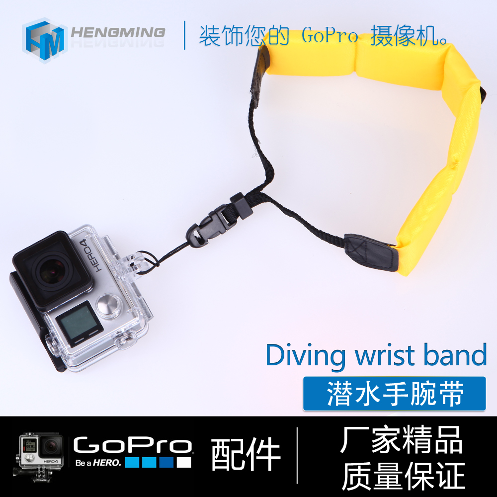 Mei keng sports camera accessories snorkeling diving underwater photography essential wrist band