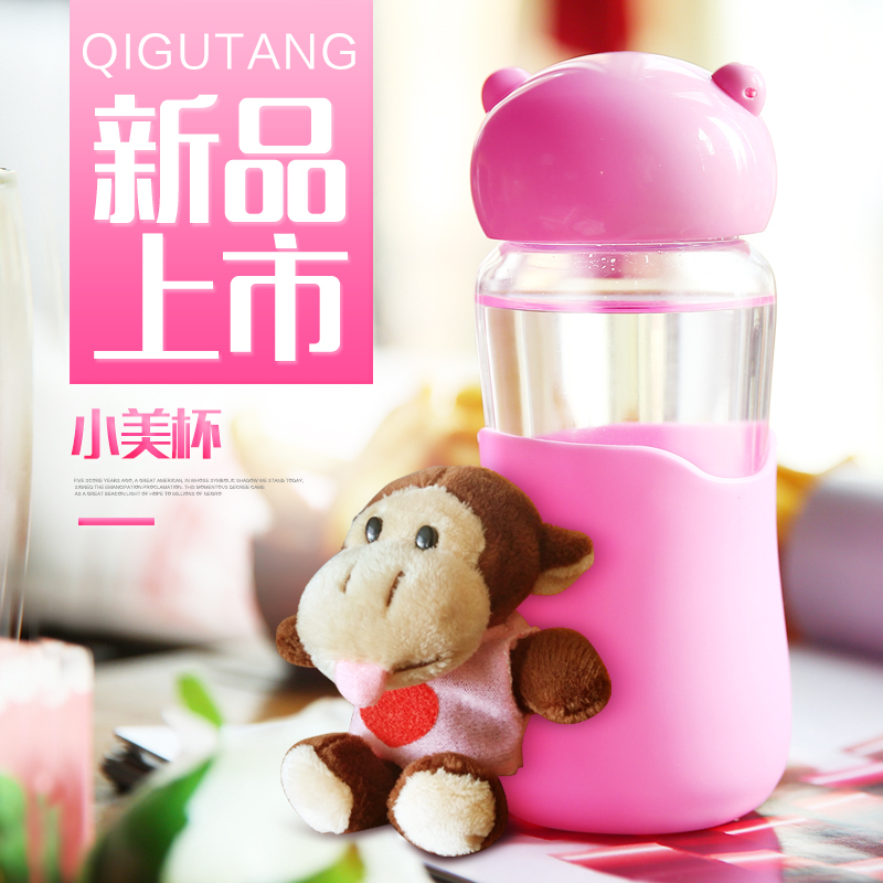Mei korea cute portable heat transparent glass cup creative cup glass cup creative men and women students readily cup
