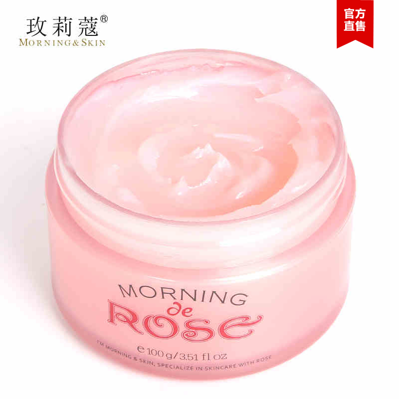 Mei li kou rose rose cleansing cream 100g mild cleansing facial eye and lip