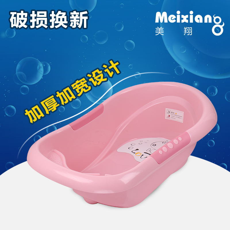 China Infant Bath Tub, China Infant Bath Tub Shopping Guide at ...