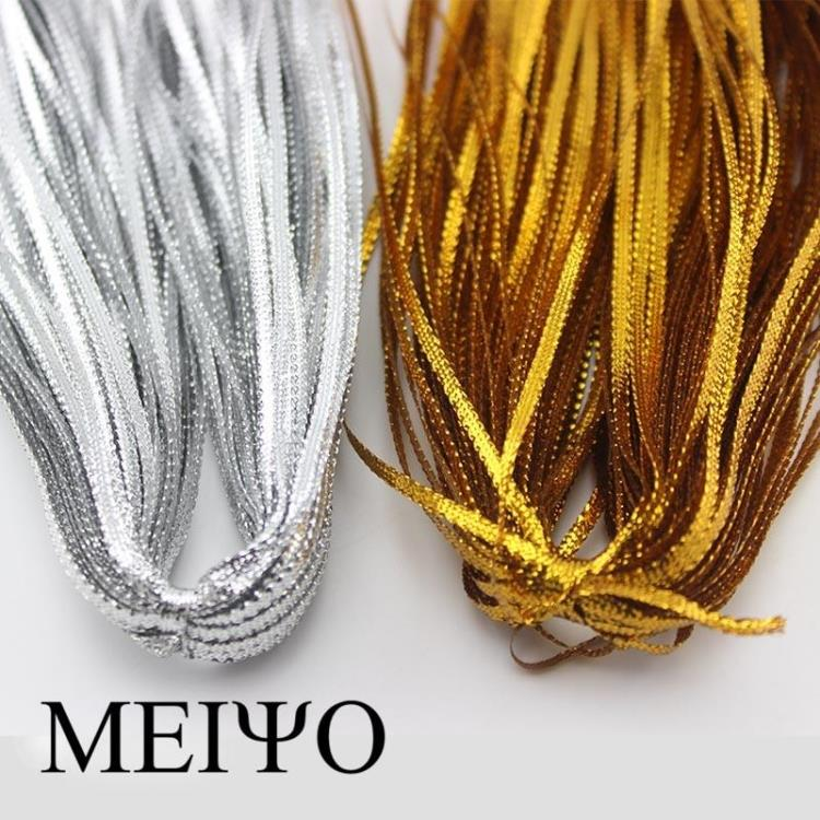 Meiyodiy flat rope gold and silver gold and silver jewelry christmas gift tag line rope dance lace skirt