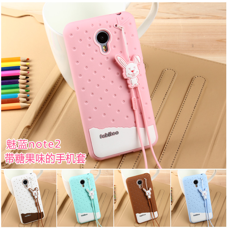 Meizu charm blue charm blue note2 note2 phone shell mobile phone shell popular brands of mobile phone sets protective silicone sleeve M2note m571