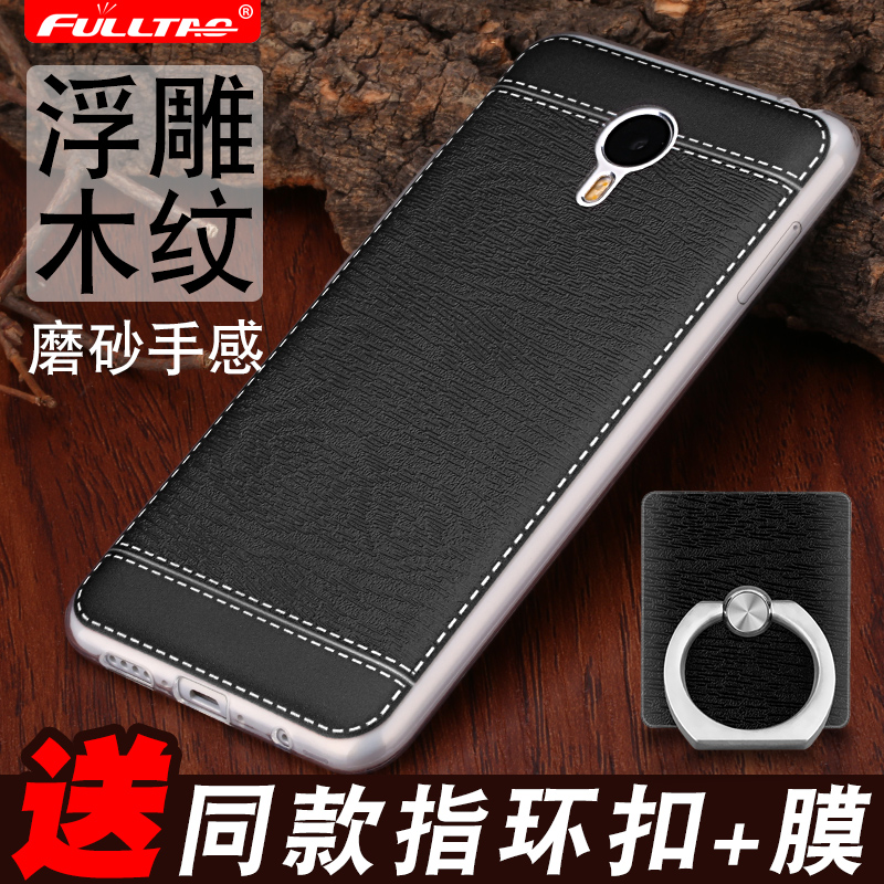 Meizu charm blue m1metal metal phone shell mobile phone shell silicone soft shell drop resistance protective sleeve embossed full edging ring