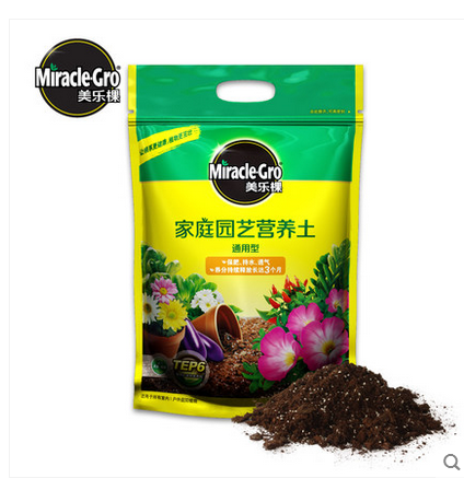 Melody trees gardening gardening nutrition soil 6l special orchid potting potting soil flower mud containing fertilizers
