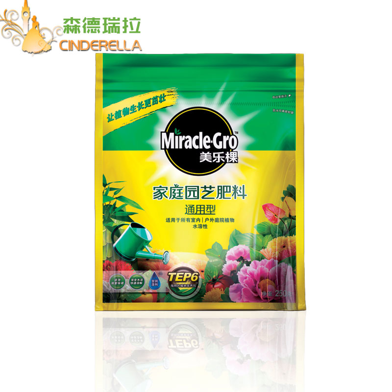 Melody trees imported flushes foliar fertilizer macronutrients soluble fertilizer gardening fertilizer flower foliage fertilizer common vegetables