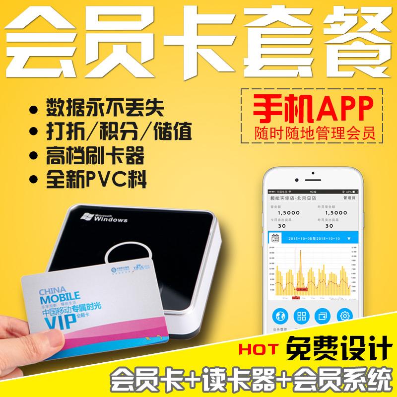 China Sample Membership Card China Sample Membership Card – Sample Membership Card