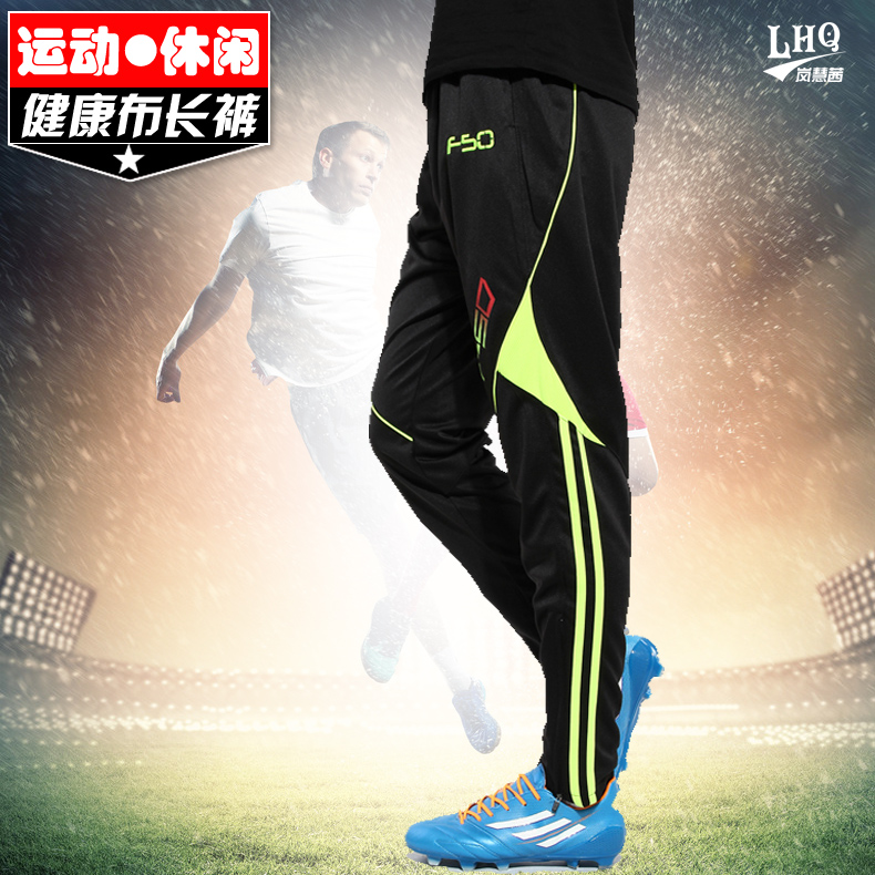 Men and women sports pants legs sports pants fitness pants jogging track and field training pants football pants riding pants line pants