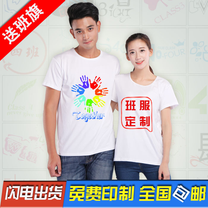 Men and women t-shirt class service diy custom t-shirt shirt nightwear custom class service custom personalized t-shirts to map custom