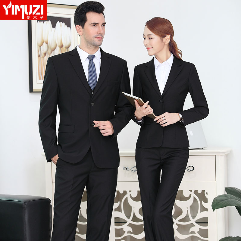 Men and women wear suit suit hotel belmer sales of real estate bank overalls work uniforms dress