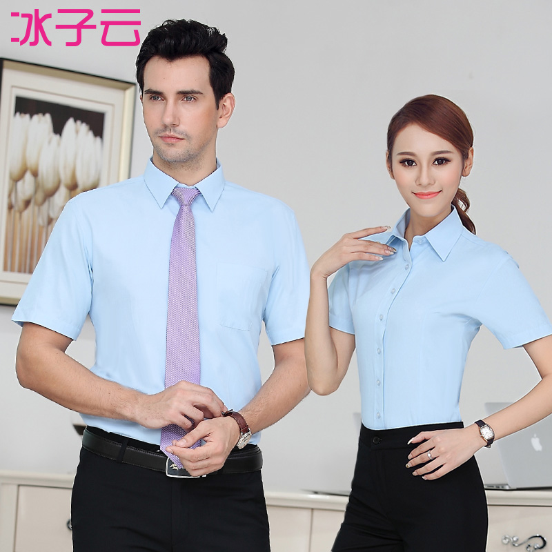 Men and women wear the same paragraph slim business casual suit summer short sleeve shirt sleeve white dress shirt and overalls