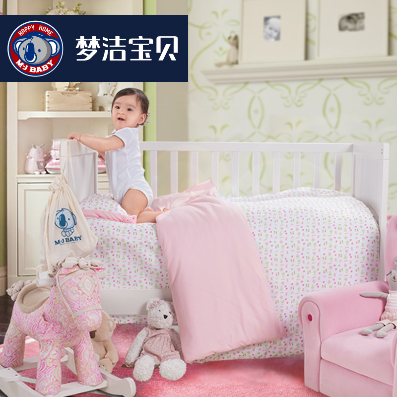 Mengjie baby children cotton knit cotton baby crib bedding package around the five pieces of female small garden