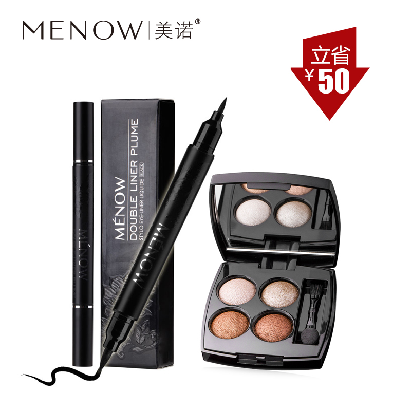 Menow/miele eye makeup eye makeup makeup makeup set a full portfolio tool kit combination with