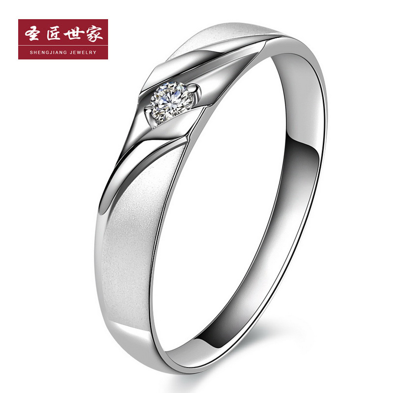 Men's holy carpenter family platinum ring platinum pt950 platinum diamond engagement wedding ring nanjie men