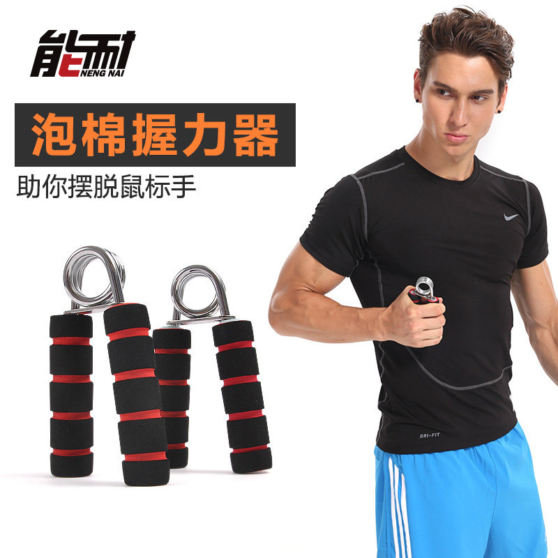 Men's professional finger grip fitness to practice the hand fitness strength training equipment to practice the hand rehabilitation device wrist device