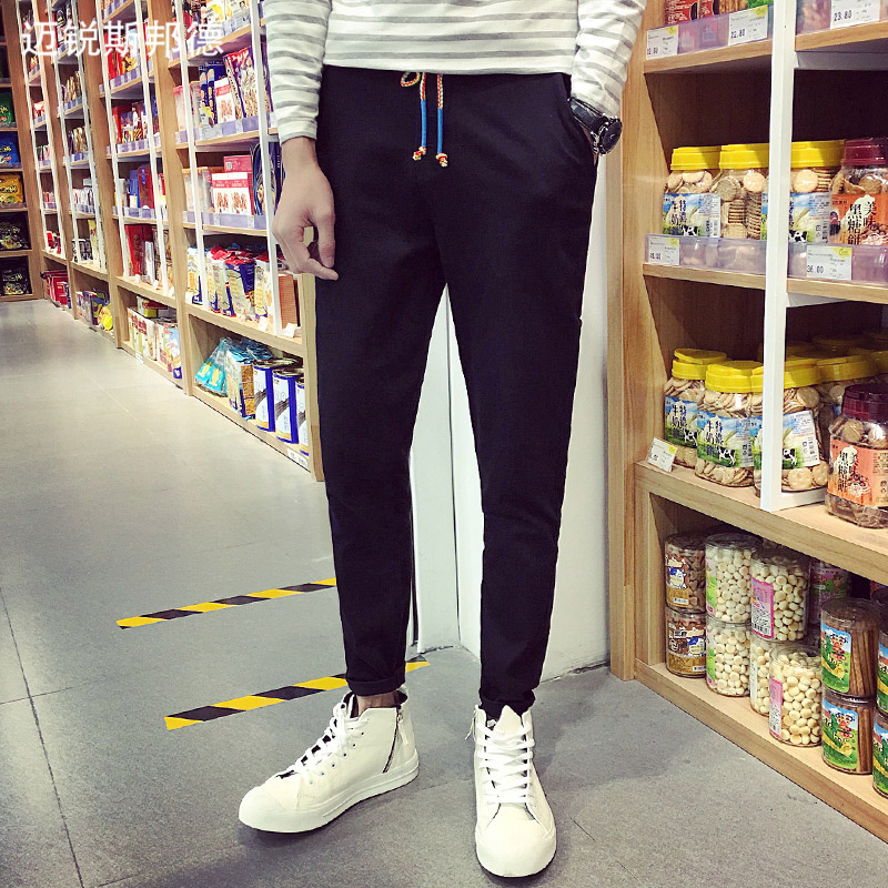 8f4ded9cb0 Get Quotations · Men's spring and autumn pants casual pants wei pants  casual pants sports pants leisure repair busy