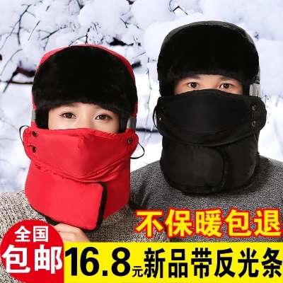Men's winter hat lei feng cap hat male outdoor cold elderly female winter korean tidal thick ear cap northeast