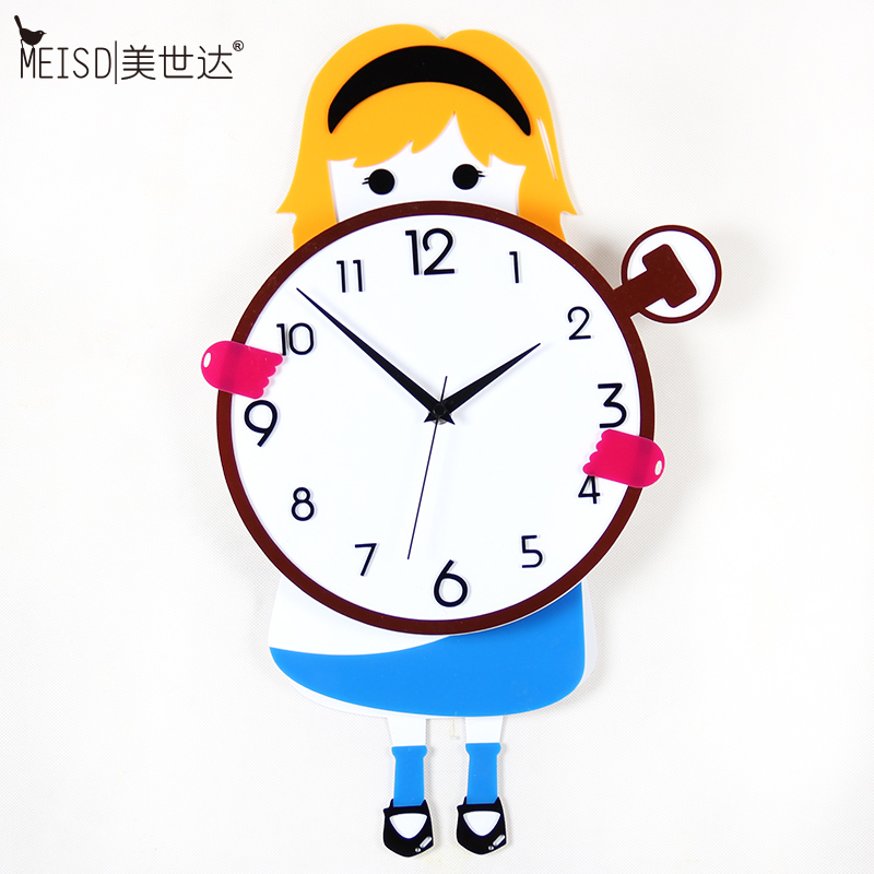 ... Get Quotations Mercer of modern living room wall clock creative fashion art clock mute children s