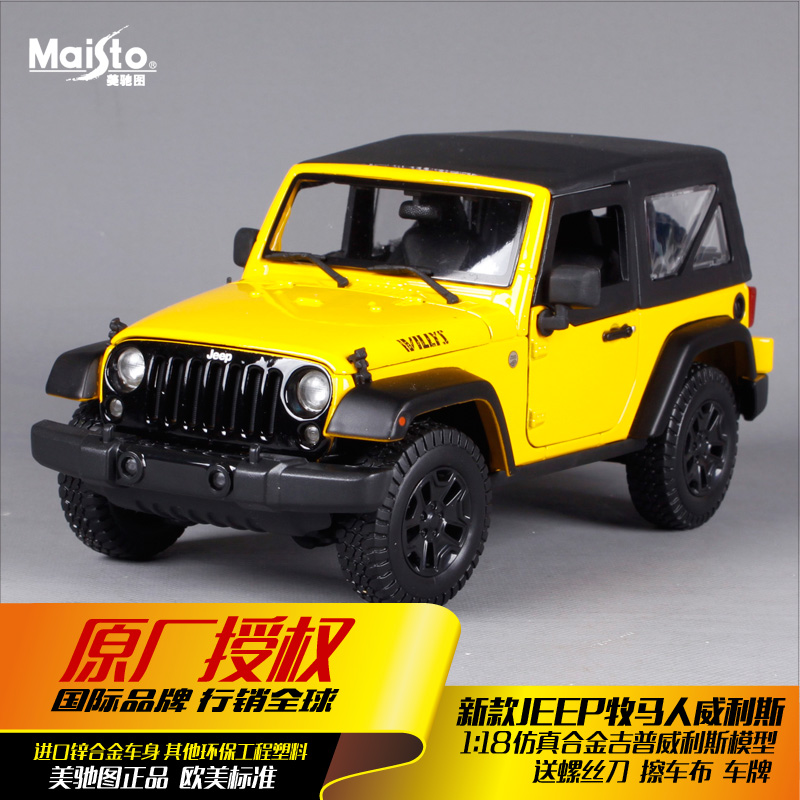 Meritor figure alloy car model simulation model cars 1: 18JEEP willis jeep wrangler suv ornaments