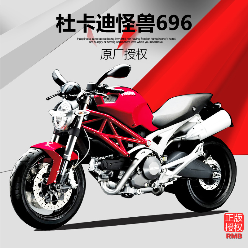 Meritor figure factory car models alloy motorcycle model ducati 696 motorcycle sports car toys