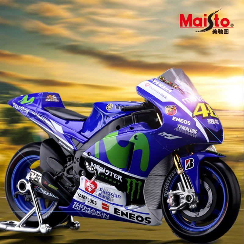 Meritor figure simulation yamaha yzr-m1 motorcycle simulation model alloy paragraph 2014 m otogp racing new