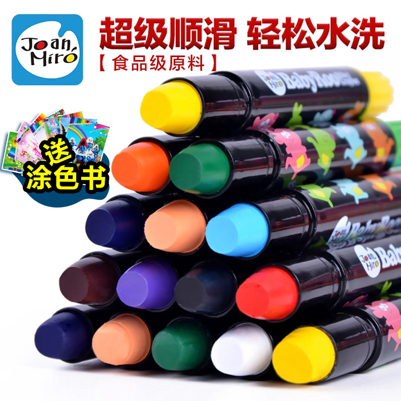 Merlot children painting watercolor pen 12 color crayons for children imported baby toys 24 paint pen graffiti boys and girls