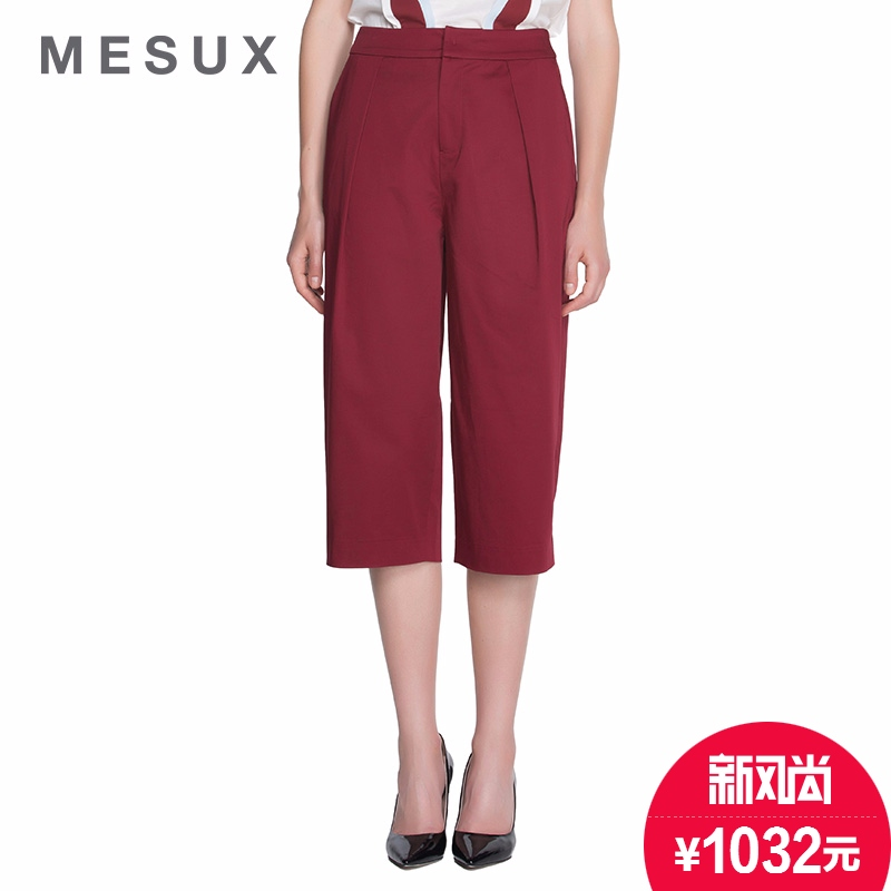 Mesux/ç±³xiu 2016 new counter cotton elastic casual red silhouette loose pant female MEMUQ305