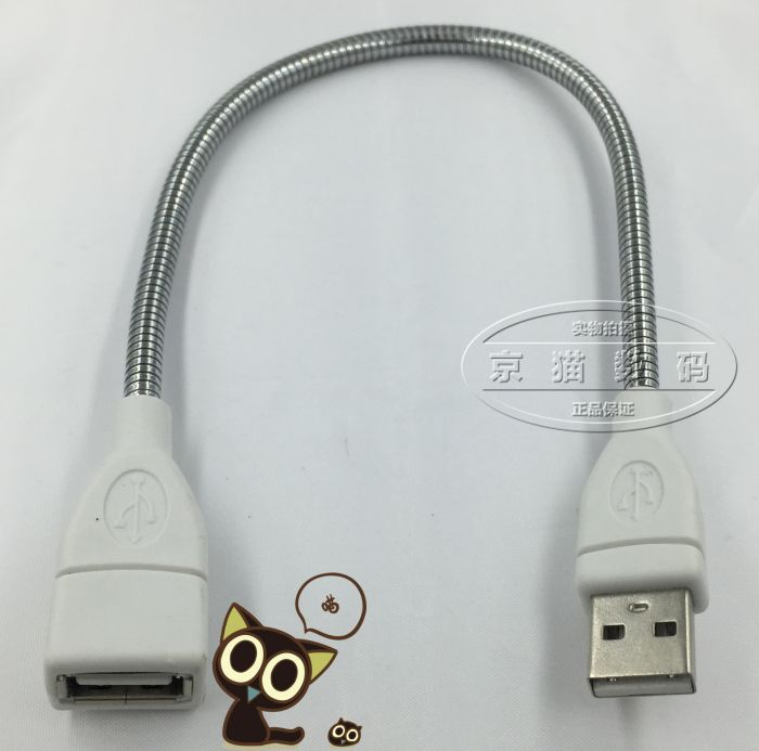 Metal hose usb usb extension cable usb power cord lamp table lamp metal hose designed with usb lamp