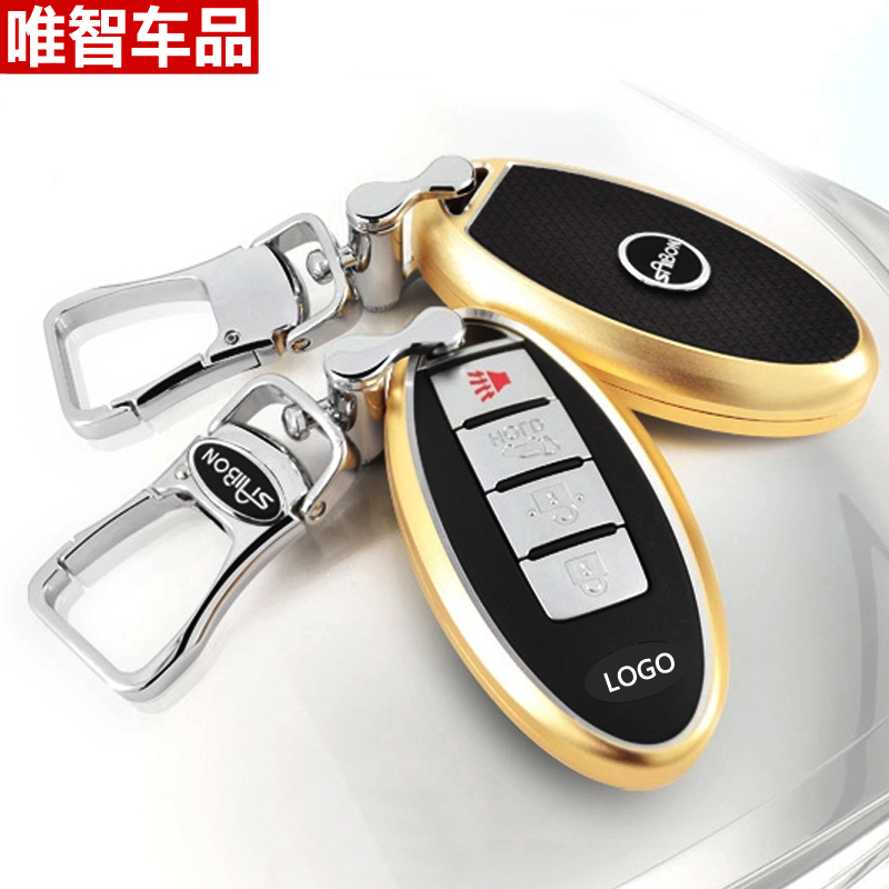 Metal key protective shell suitable for nissan teana trail qashqai new sunshine sylphy qi da keys on the remote control package