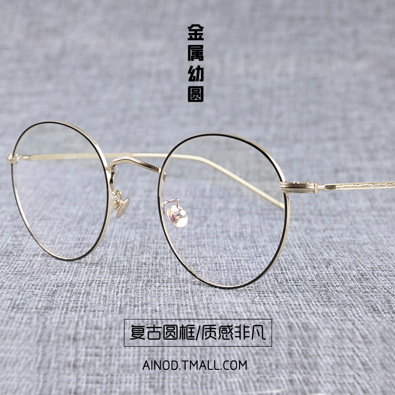 Metal plain mirror frame glasses frame ultralight alloy round frame eye box frames can be equipped with myopia retro round glasses Female