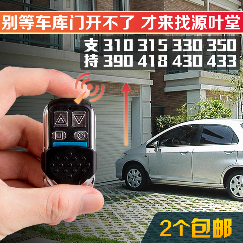 China Garage Door Prices China Garage Door Prices Shopping Guide At