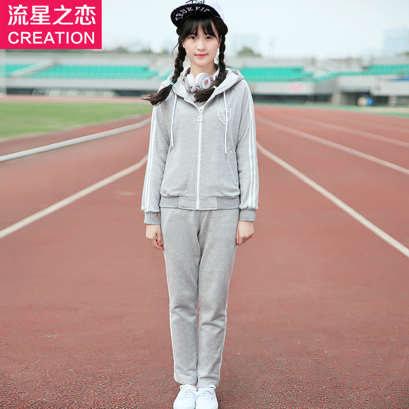 Meteor love 2016 spring new korean version of adolescent girls middle school students sports suit female piece leisure suits