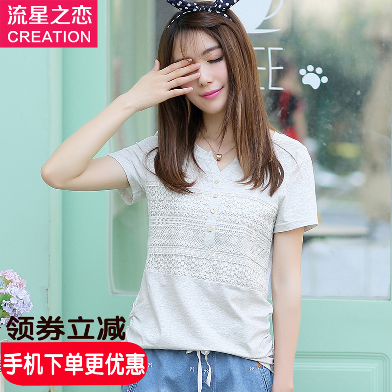 Meteor love students loaded korean version of the new girls short sleeve summer korean fan embroidered t-shirt slim female high school students coat