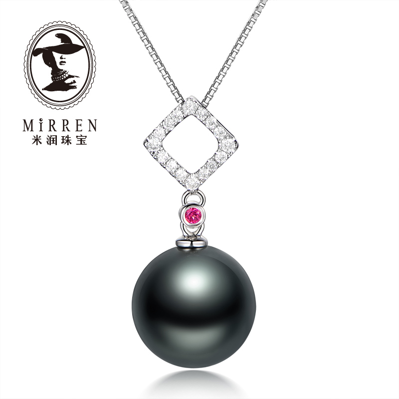 Meter run jewelry tahitian black pearl pendant female models k gold inlay tourmaline multicolored pearl pendant