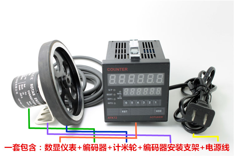 Meter wheel meter length measuring instrument count subtraction speed digital display high rollers with encoder Precision